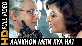 Aankhon Mein Kya Hai Tera Nasha Hai   Vinod Rathod, Sapna Mukherjee   Jallaad 1995 HD Song   Mithun