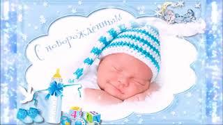 Открытка с рождением внука для бабушки прикольные