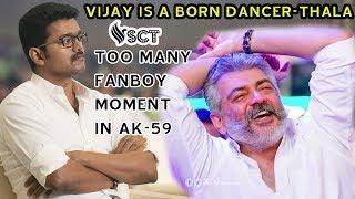 Vijay Is A Born Dancer - Thala AjithKumar | Expect Many Fan Boy Moment in AK59