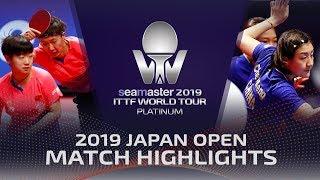 Liu Shiwen/Chen Meng vs Sun Yingsha/Wang Manyu   2019 ITTF Japan Open Highlights (Final)