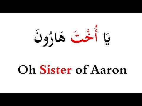 Re: Quran error