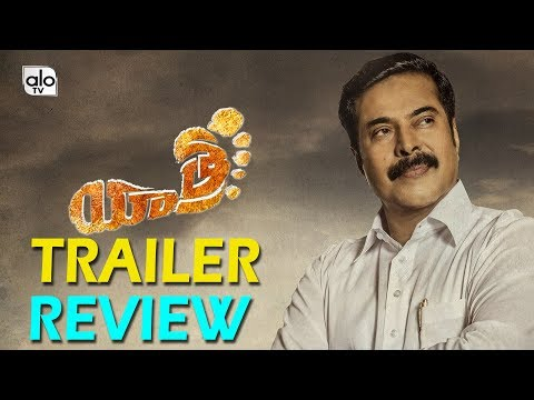 Yatra Trailer Review | YSR Biopic Movie Yatra Official Trailer | YS Jagan | Mammootty, Mahi | ALO TV