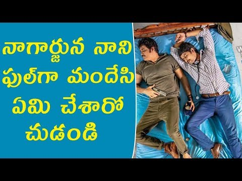 Devadas Movie First Look / Nagarjuna and Nani New Film / Tollywood New Film /Gavva Media