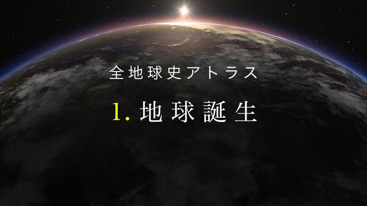 地球の画像 p1_31
