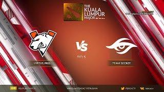 Гранд-финал [RU] Virtus.pro vs Team Secret | Bo5 | The Kuala Lumpur Major