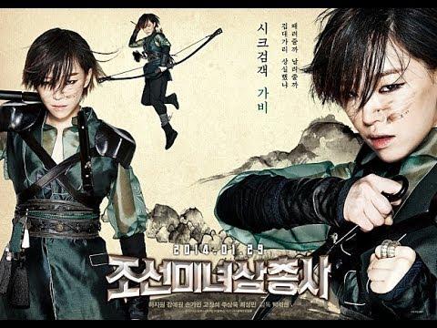 [줌in시네마] 조선미녀삼총사 (The Huntresses, 2014) 캐릭터 영상 (Character)