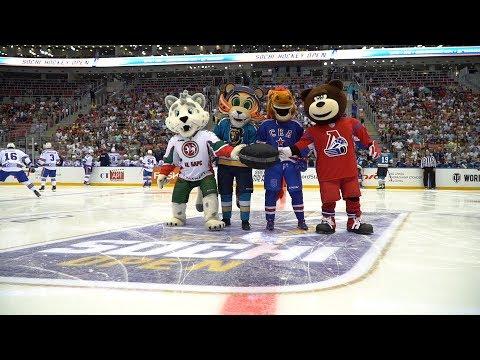 """Лео, Конь-Огонь, IceBars и Миша вбросили шайбу перед матчем """"Сочи"""" - СКА"""
