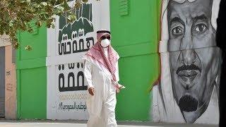 حقيقة تفشي كورونا داخل العائلة الحاكمة بالسعودية