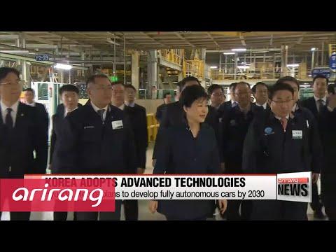 President Park Geun-hye visits Asan factory