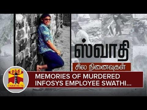 Memories of murdered Infosys Employee Swathi - Thanthi TV