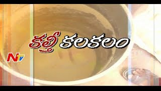 SOT Police Raids on Adulterated Ghee Center || Medchal