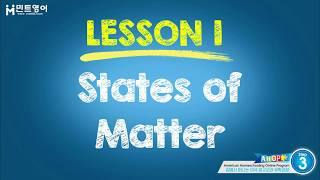 Science Step 3 Chapter 6, Lesson 1