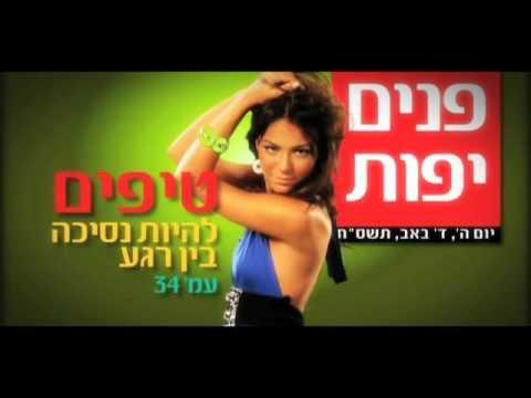 אני לא בן של מלך קובי פרץ הקליפ הרשמי Kobi Peretz