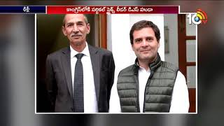 Surgical Strike Hero DS Hooda to Prepare National Security Document for Congress Party  News