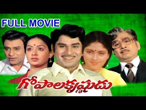 Gopala Krishnudu Full Length Telugu Movie || DVD Rip