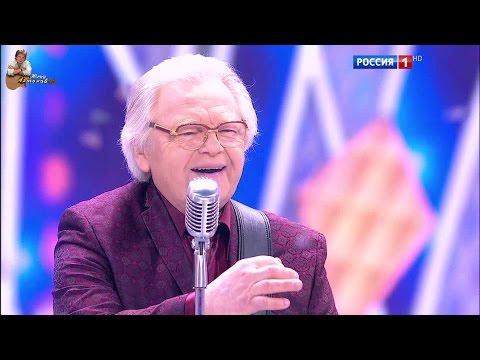 Юрий Антонов - Если любишь ты, Бабье лето. FullHD. 2017