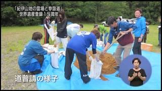 和歌山県の空き家対策