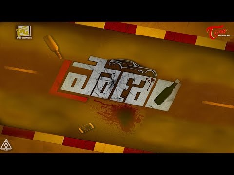 Pranam | Latest Telugu Short Film 2018 | Directed by Krishna Puri jagannadh | TeluguOne
