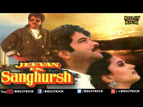 Jeevan Ek Sanghursh - Hindi Movies Full Movie | Anil Kapoor | Madhuri Dixit | video