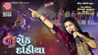 download lagu Aishwarya Majmudar  Dj Rock Dandiya  Nonstop  gratis