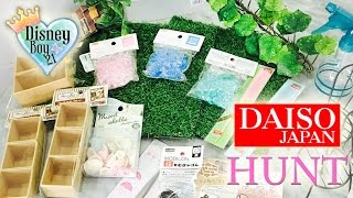 Hunting for Doll Craft Items at Daiso Japan - Daiso Hunt & Haul