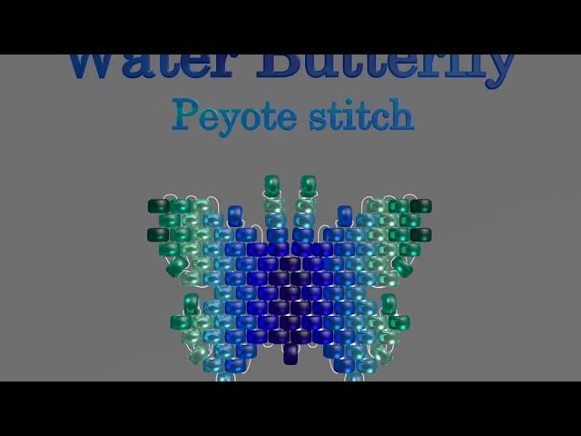 Bead Butterfly Weaving Marathon. Butterfly #16  -Water. Beading Cartoon