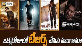 Highest Viewed Teasers in Tollywood