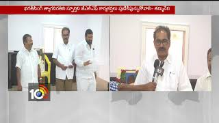 BLF Leaders Pays Tribute to Bhagat Singh | Thammineni | Surya Prakash | Hyderabad
