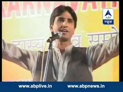 Kumar Vishwas will 'quit AAP if stopped from participating in a BJP event', embarrasses Kejriwal