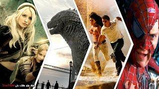 10 أعلانات أفلام أفضل من الأفلام نفسها - خدعتنا جميعاً !