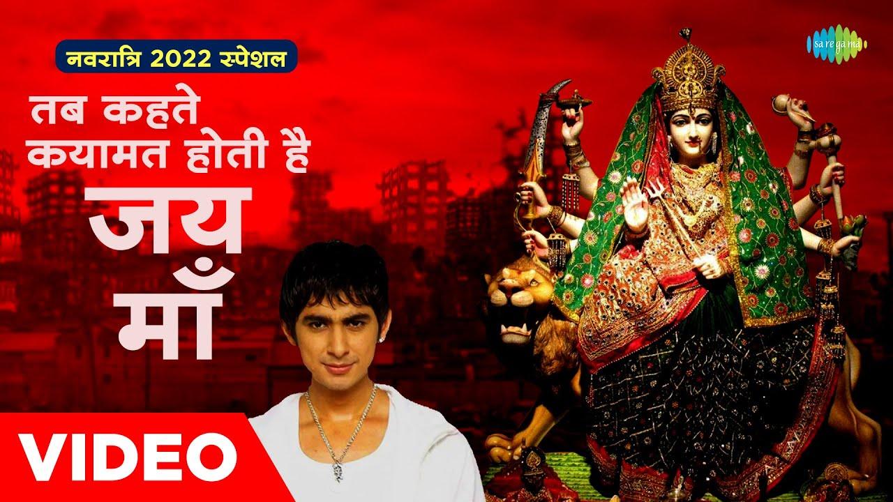 Lakhbir singh lakha maa durga songs download