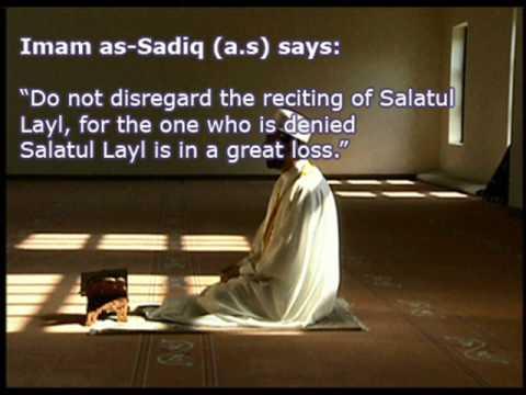 Salatul Layl - Al Sheikh Hussain Al Akraf