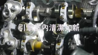 泰揚能索爾機油使用引擎拆解檢測∼改變世界的油