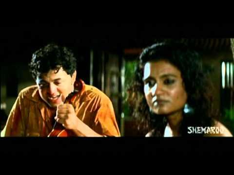 Tya Ratri Paus Hota - Part 3- Amruta Subhash Subodh Bhave &...