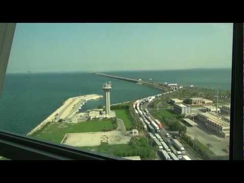 King Fahd Causeway Bridge, Tower View - Bahrain/Saudi Arabia Border