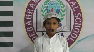 Bangla Islamic Nasheed By Naimur Rahman Student Of Debagram National School