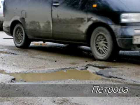 Смоленск перекрывают дороги