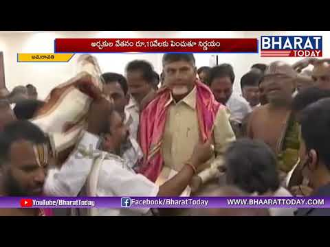 A.P. Temple Priests Salary Hike 5000 To 10000 | Bharat Today