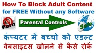 How To Block Adult Content/Porn on Computer for FREE Without any Software (Parental Controls)