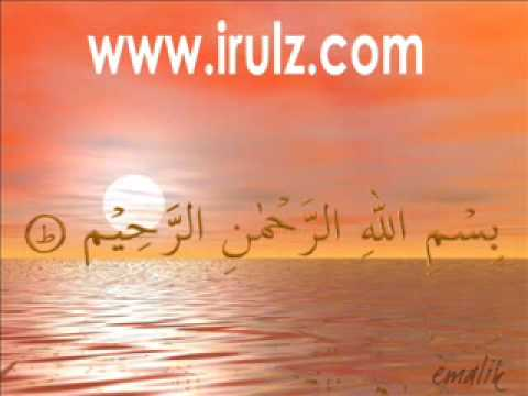 Urdu Naats Zahay Muqadar | Most Nice Heart Touching Naat Sharif video