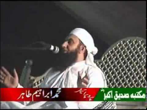 Maulana Tariq Jameel in Arifwala 02(rizwan tahir).mp4