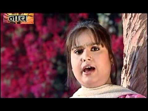Raat Ke Ghar Chali Aiho [Full Song] Naach