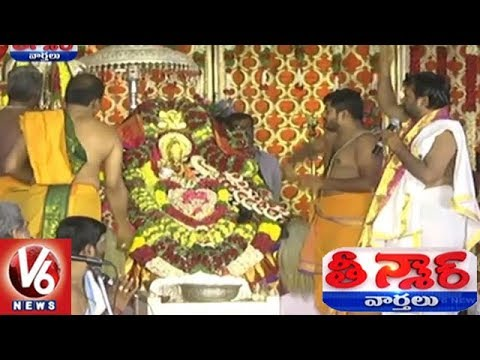 Devotees Throng To Watch Balkampet Yellamma Kalyanam | Hyderabad | Teenmaar News