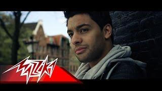 Akher Meaad - Ahmed Gamal أخر ميعاد - أحمد جمال