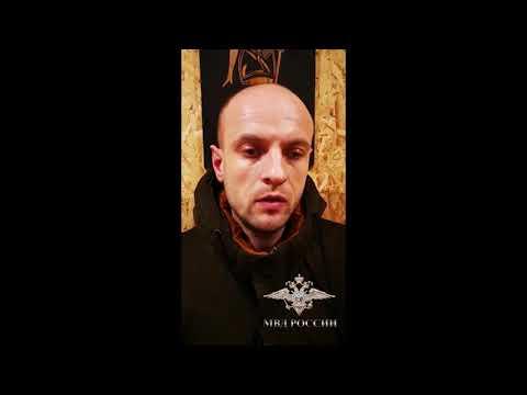 Грандиозный международный наркосиндикат разгромлен в Ивановской области, изъято более тонны наркотиков (видео спецоперации)