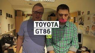 Toyota GT86 - Большой тест-драйв (б/у) / Big Test Drive (videoversion) - Тойота Джи Ти 86