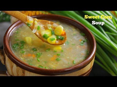 #SWEETCORNSOUP| స్వీట్ కార్న్ సూప్| రెస్టారంట్ స్టైల్ స్వీట్ కార్న్ సూప్| Sweet Corn Soup In Telugu