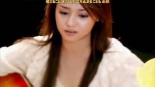 Watch Kaoru Amane Taiyou No Uta video