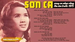 Sơn Ca - Những bài hát song ca nhạc vàng hay nhất (Thu âm trước 1975 chất lượng cao)