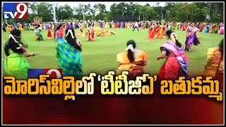 TTGA Bathukamma at Morrisville in North Carolina - USA